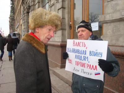 Митинг в защиту свободы собраний пройдёт в Санкт-Петербурге 10 февраля