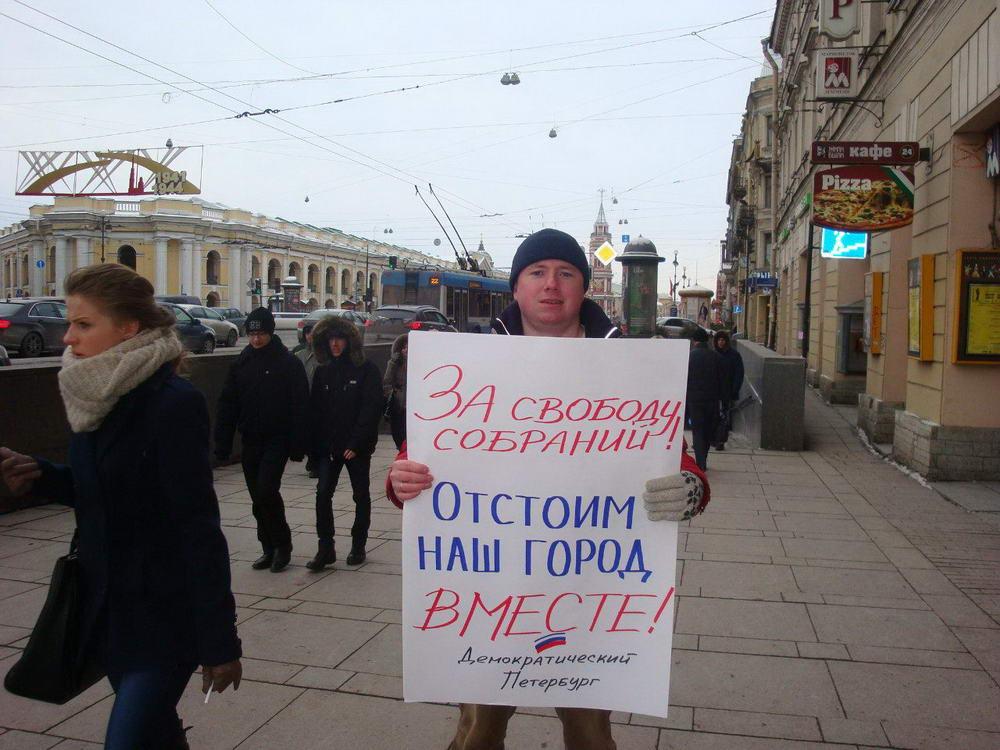 Пикеты 27.01.2013_фото3