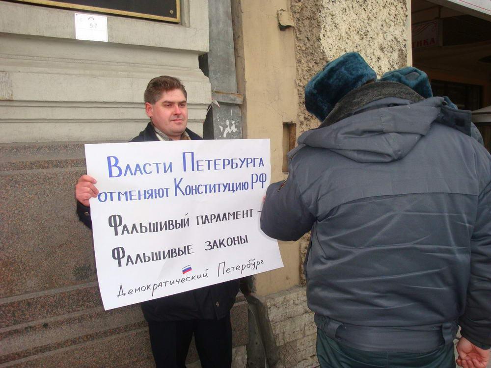 Пикеты на Невском в защиту свободы собраний