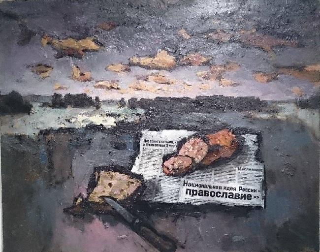 колбаса православе