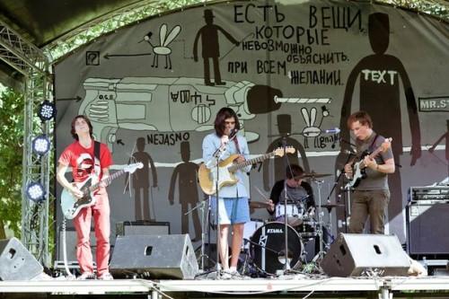 Концерт группы СПАСИБО в новом концертном зале пространства Contour