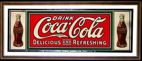 Сoca Cola: несколько заметок после посещения Парка «В движении!»