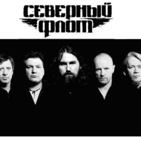 Рок-фестиваль Чернозём в Тамбове