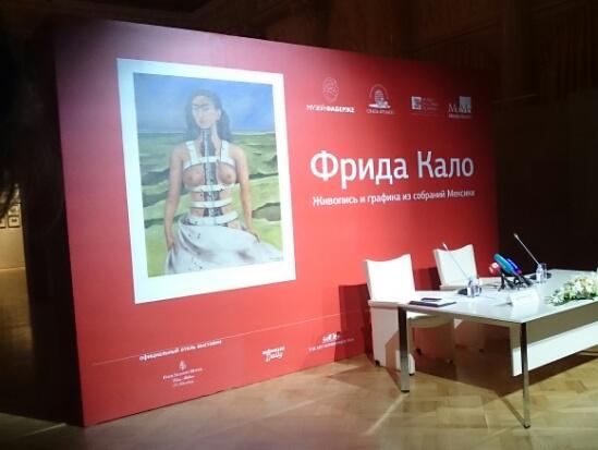 «Фрида Кало» — первая выставка в музее Фаберже