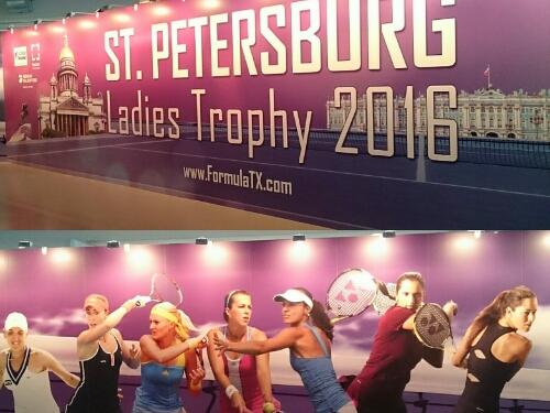 Пора на теннис! St. Petersburg Ladies Trophy приглашает на Крестовский остров