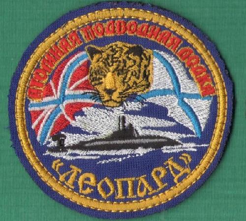 Выставка Символика подводного флота Отечества в Санкт-Петербурге