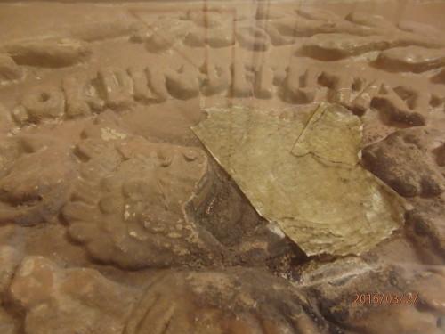 артефакт в церкви баптистов (Москва)