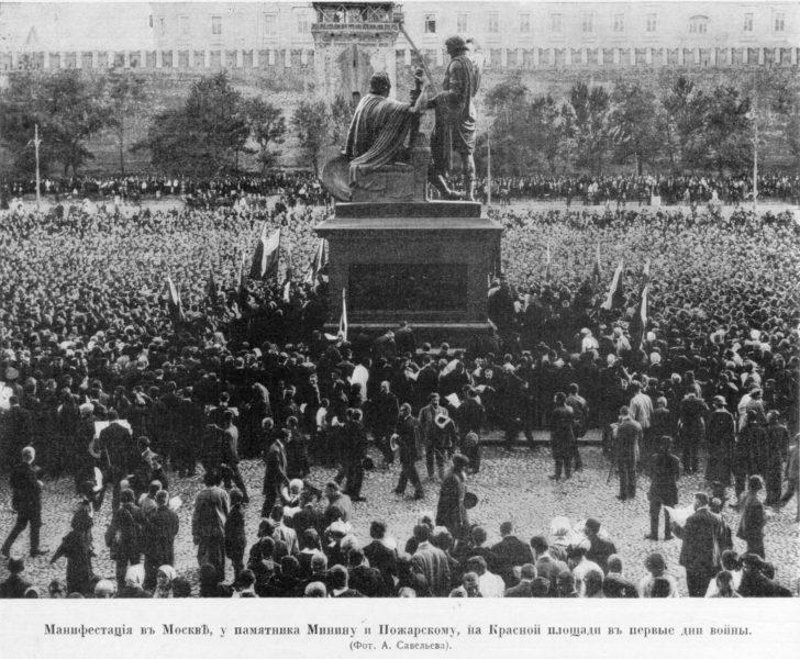 Памятник Минину и Пожарскому, дореволюционное фото