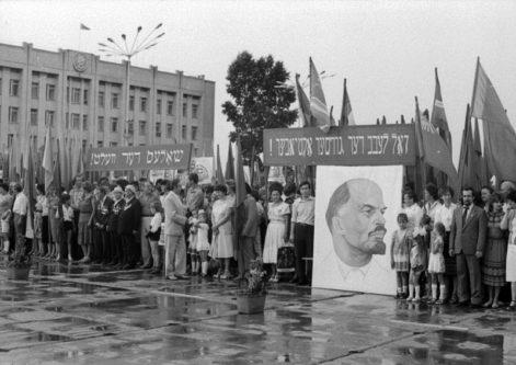 Биробиджан, советские фото