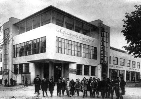 Фабрики-кухни в стиле конструктивизма или кто занимался индустриализацией советского общества?