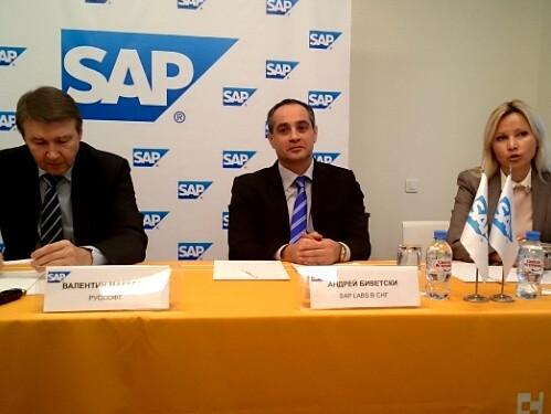 SAP открывает вторую «инновационну песочницу»