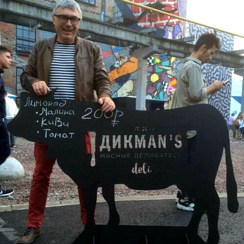 ДИКМАN's deli открылся в петербургском Манхеттене