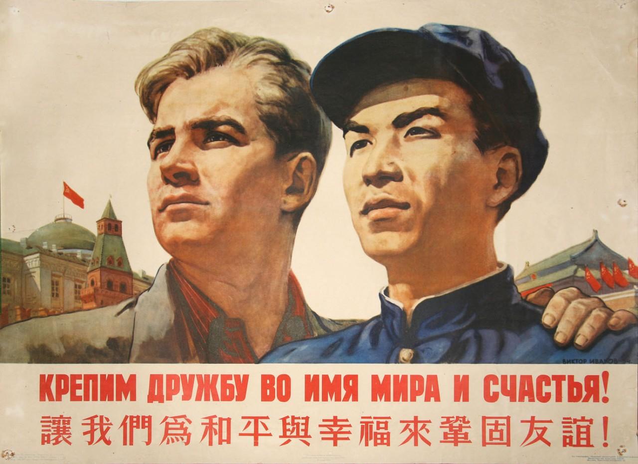 Китай: что полезно знать перед поездкой
