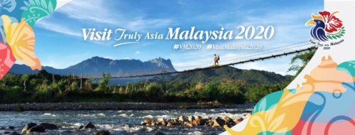 Малайзия улыбается вне зависимости от вашего кошелька
