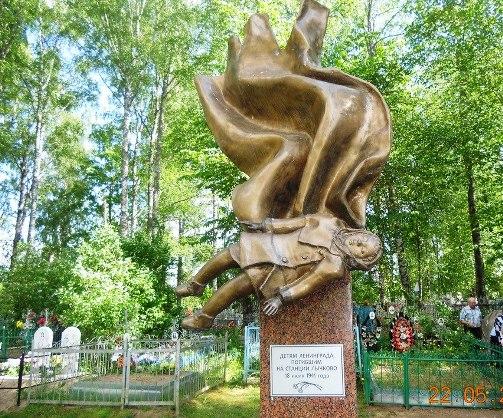 Лычково Новгородской области: ещё одна точка скорби