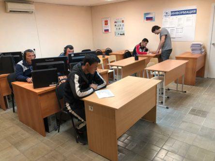 В филиале ГК «МИР» в Ростове-на-Дону открылся новый учебный класс
