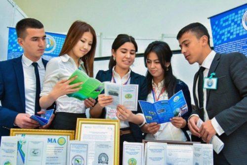 Группа Компаний «МИР» и специальный проект «МИР-Образование»