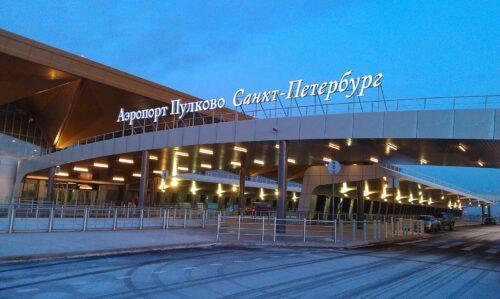 Аэропорт Пулково станет первой операционной базой Wizz Air в России