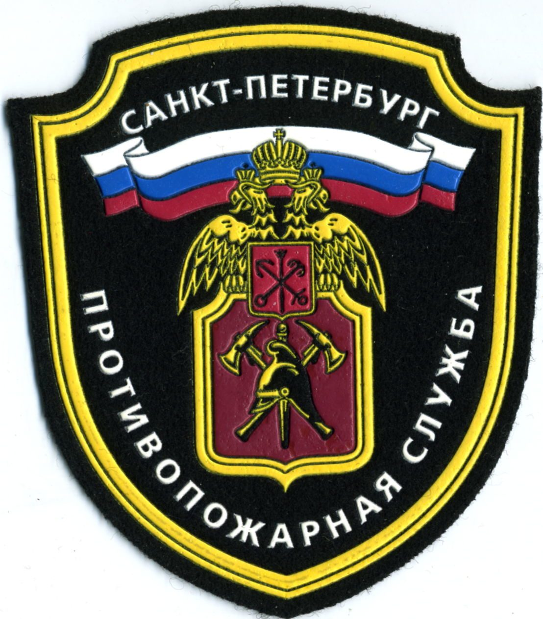 24 июня — день основания пожарной службы России