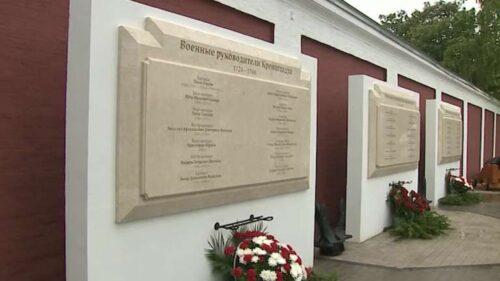 В Кронштадте открыт мемориал, посвященный военным руководителям города