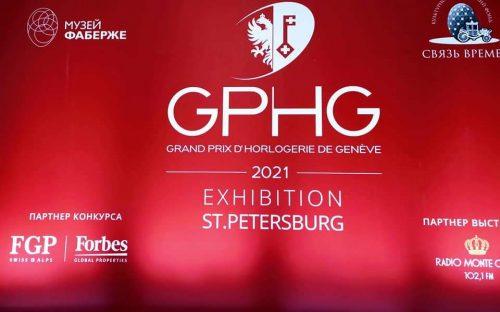 Женевский конкурс высокого часового искусства гостит в музее Фаберже